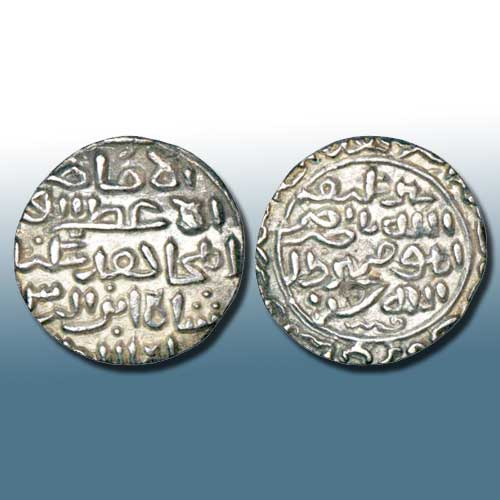 Sikandar-Bin-Ilyas-of-Bengal-Sultanate