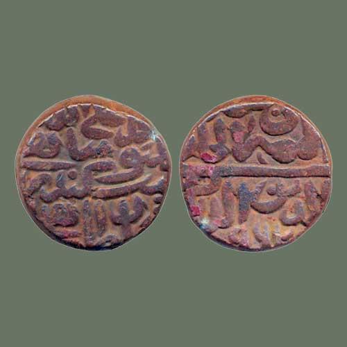Sikandar-Shah-Suri