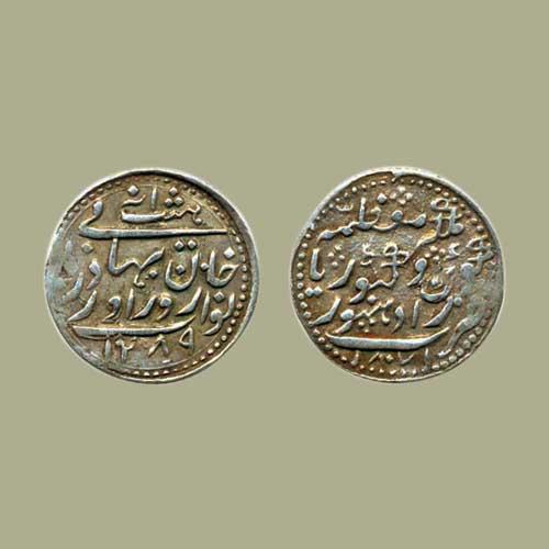 Silver-8-Annas-of-Radhanpur