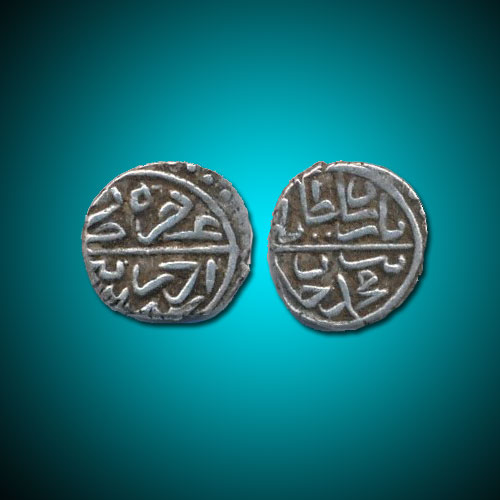 Silver-Akce-of-Bayezid-II-the-Just