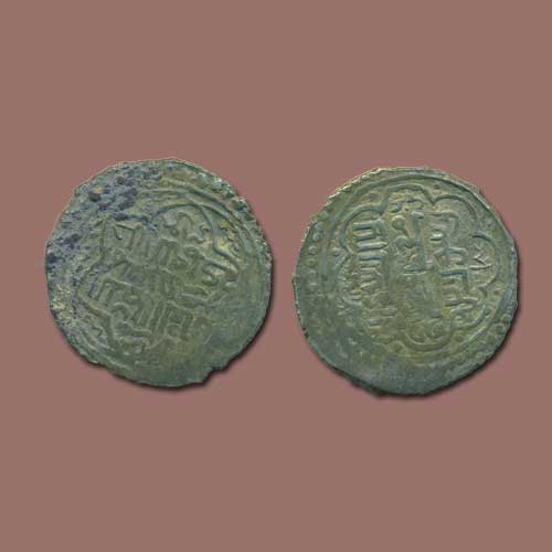 Silver-Coin-of-Togha-Temur