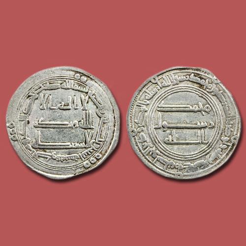 Silver-Dirham-of-Abbasid-Dynasty