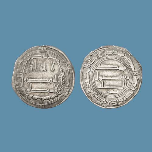 Silver-Dirham-of-Al-Mansur