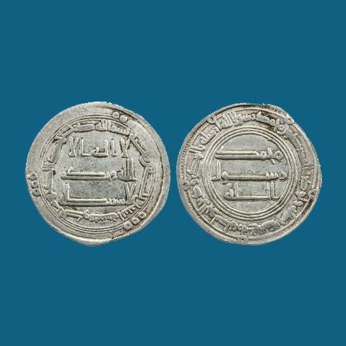 Silver-Dirham-of-Al-Saffah