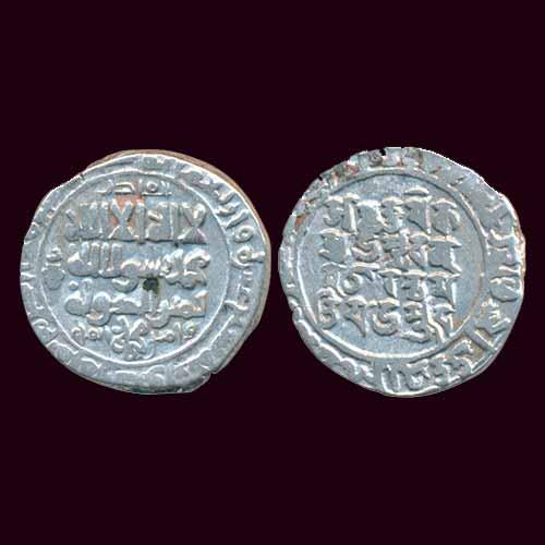 Silver-Dirham-of-Ghaznavids-Sultanate-Mahmud-Gazanavi