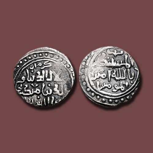 Silver-Dirham-of-Jalal-al-Din-Mangubarni