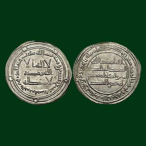 Silver-Dirham-of-last-Caliph-of-Umayyad-Dynasty