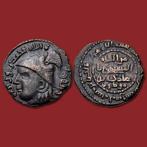 Silver-Dirham-of-Saif-ad-Din-of-Mosul