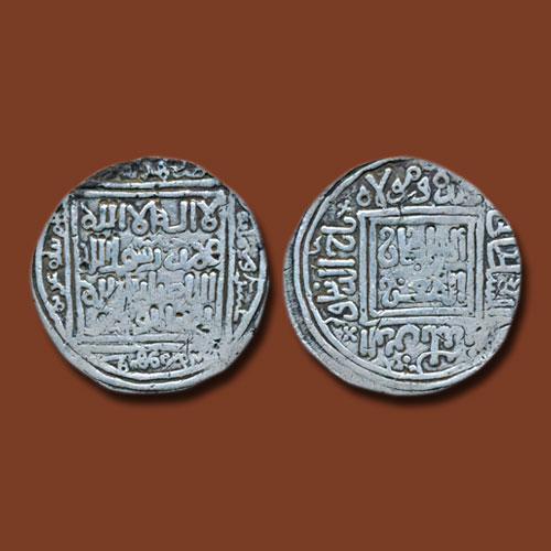Silver-Dirham-of-Taj-al-Din-Yildiz