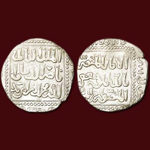 Silver-Dirham-of-the-Ayyubid-Sultan-Al-Kamil