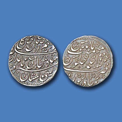 Silver-double-Rupee-of-Durrani-Kingdom