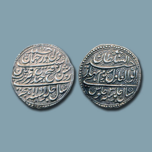 Silver-Double-Rupee-of-Tipu-Sultan-Sold-For-INR-1,30,000