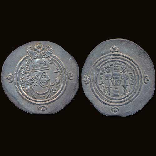 Silver-Drachm-of-Sasanian-Empire