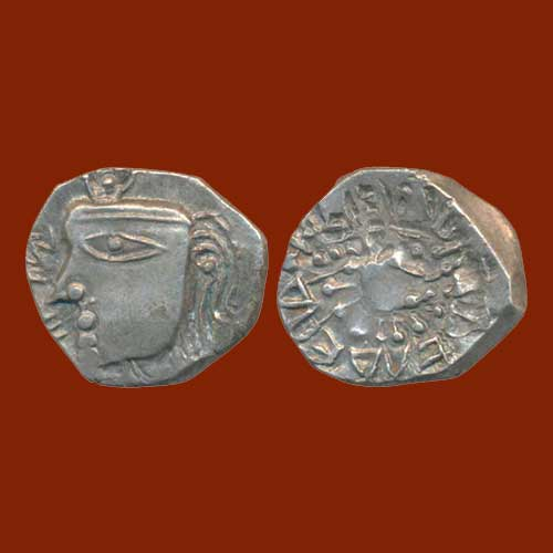 Silver-Drachm-of-Shiladitya-Harshavardhana-of-Vardhana-Dynasty