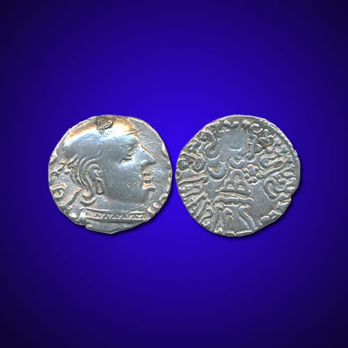 Silver-Drachm-of-Western-Kshatrapas-Sold-For-INR-81,000
