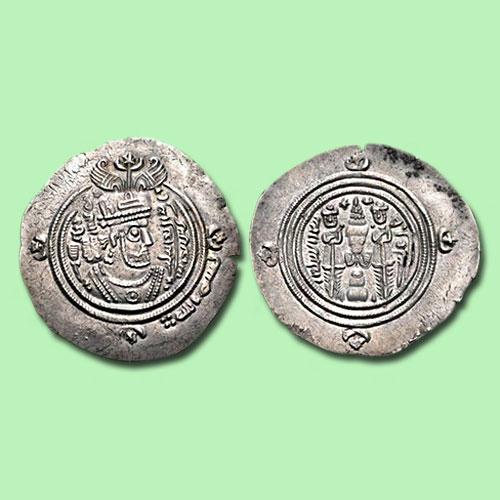 Silver-Drachm-of-Yazid-I