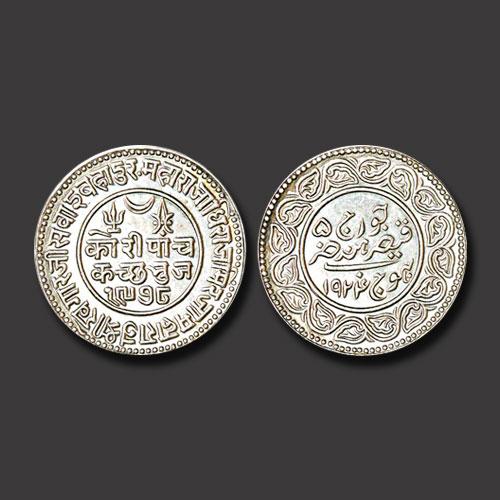 Silver-Five-Kori-of-Khengarji-III