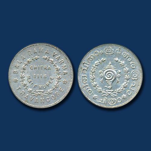 Silver-Half-Chitra-of-Princely-State-Travancore