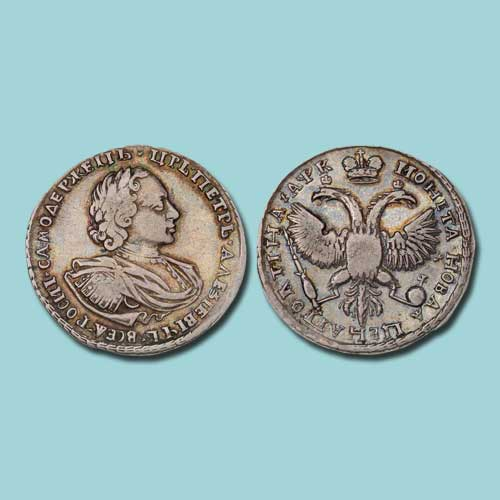 Silver-Half-Ruble-of-Peter-I-of-Russia