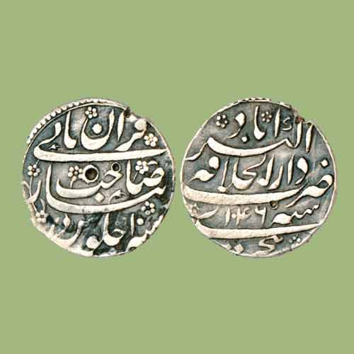 Silver-half-Rupee-Nisar-of-Shah-Jahan