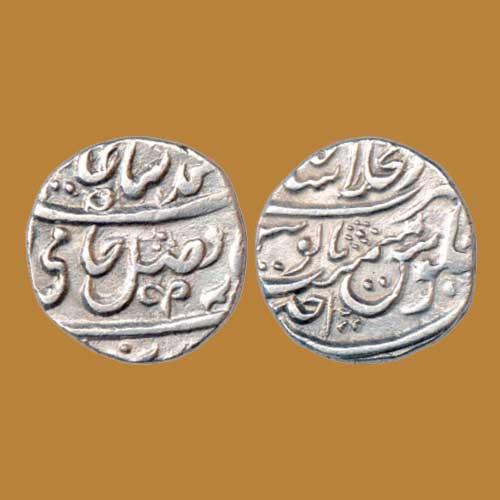 Silver-Half-Rupee-of-Shah-Alam-II