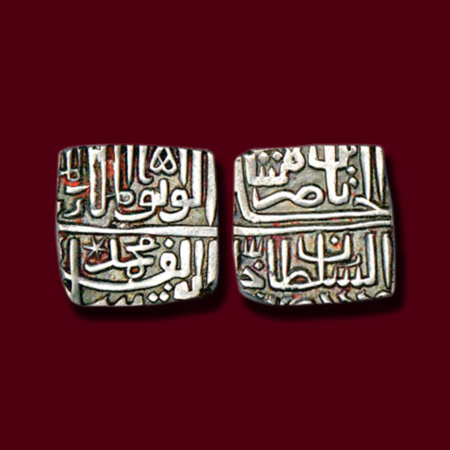 Silver-Half-Tanka-of-Muhammad-Shah-II-of-Malwa-Sultnate