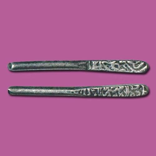 Silver-Larin-of-Safavid-dynasty