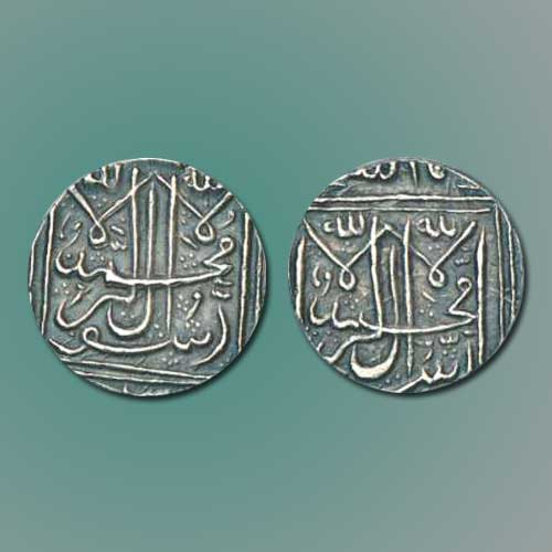 Silver-Nazarana-One-and-a-Half-Rupee-of-Princely-State-Bhopal