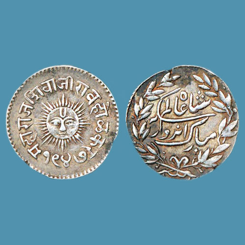 Silver-Nazarana-Rupee-of-Indore