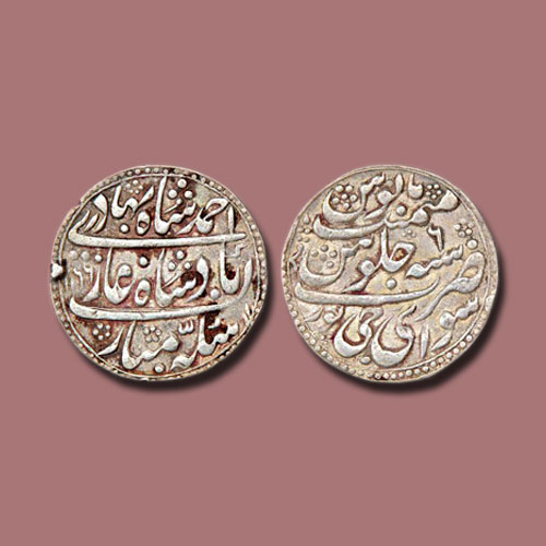 Silver-Nazarana-Rupee-of-Isvari-Singh
