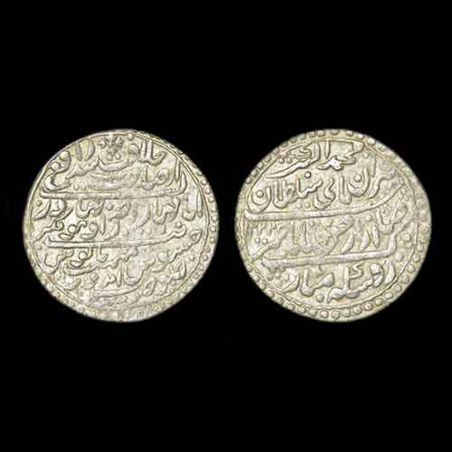 Silver-Nazarana-Rupee-of-Jaswant-Rao-of-Princely-State-Indore
