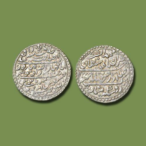 Silver-Nazarana-Rupee-of-Jaswant-Rao