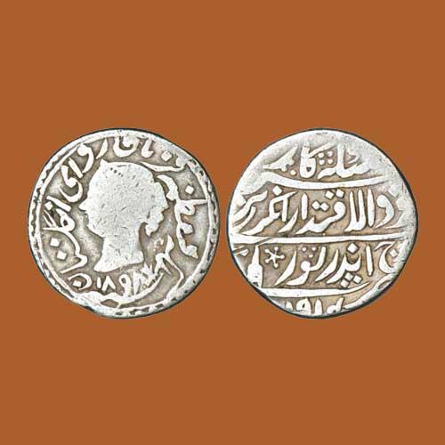 Silver-Nazarana-Rupee-of-Jaswant-Singh