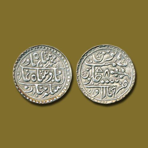 Silver-Nazarana-Rupee-of-Madan-Shahi-Series