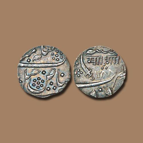 Silver-Nazarana-Rupee-of-Malhar-Rao-