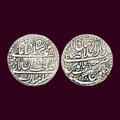 Silver-Nazarana-Rupee-of-Muhammad-Akbar-II