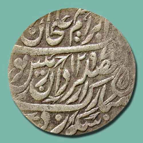 Silver-Nazarana-Rupee-of-Muhammad-Ibrahim-Ali-Khan