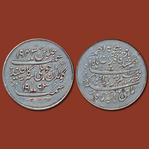 Silver-Nazarana-Rupee-of-Ranbir-Singh-Listed-for-INR-50,000