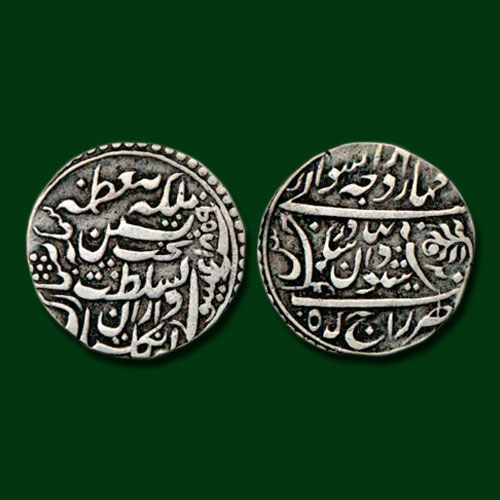 Silver-Nazarana-Rupee-of-Sheodan-Singh