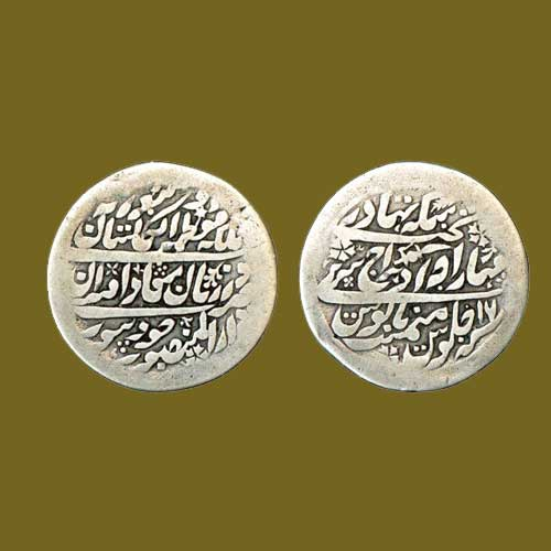 Silver-Nazarana-Rupee-of-Takhat-Singh