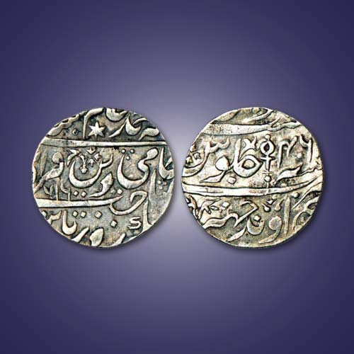 Silver-Nazarana-Rupee-of-Vikramjit-Mahendra-