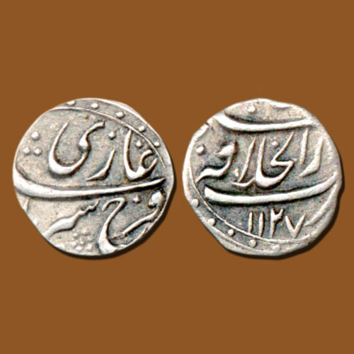 Silver-Quarter-Rupee-of-Farrukhsiyar