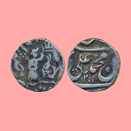 Silver-Quarter-Rupee-of-Muhammad-Ali-Shah-of-Princely-State-Awadh
