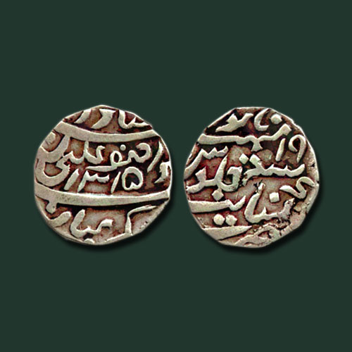 Silver-Rupee-of-Ja'afar-Ali-Khan-of-Cambay