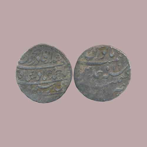 Silver-Rupee-of-Ahmad-Shah-Durrani