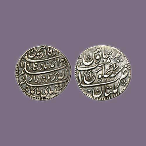 Silver-Rupee-of-Ahmed-Shah-Durrani
