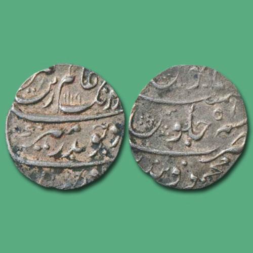 Silver-Rupee-of-Aurangzeb-Alamgir