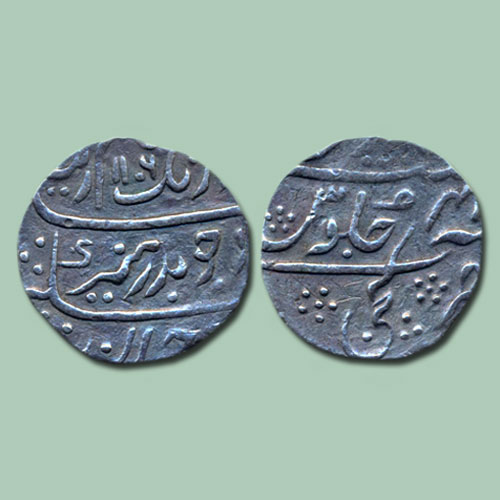 Silver-Rupee-of-Aurangzeb-is-listed-for-INR-10,000