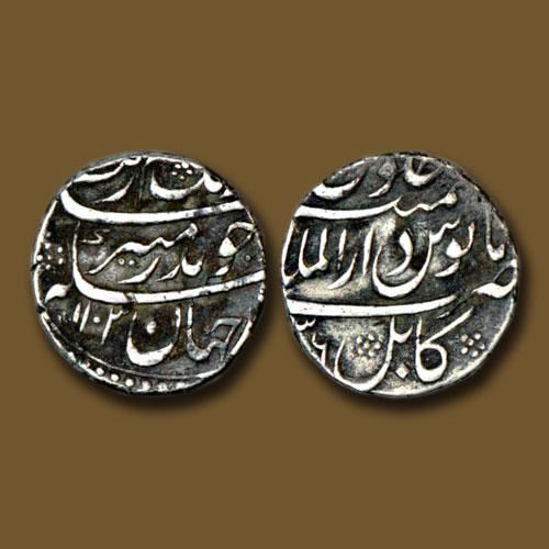 Silver-Rupee-of-Aurangzeb