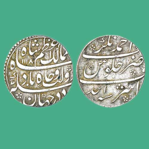 Silver-Rupee-of-Azam-Shah